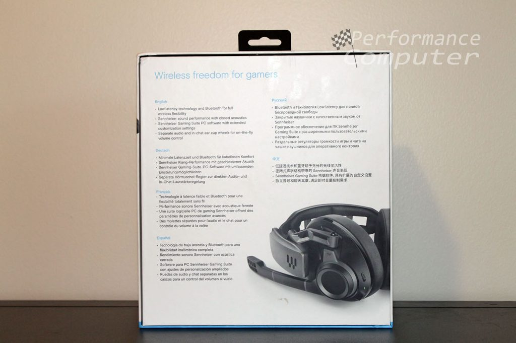 sennheiser gsp 670 box back